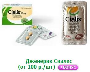 левитра цена нижний новгород аптека